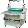 厂家供应 小型覆膜机 手动覆膜机 低温覆膜机 欢迎选购