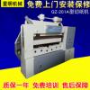 多功能全自动 印刷切纸机 皮革制品切纸机 裁切专用机械设备