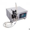 半自动分装机 数控液体定量药水矿泉水饮料白酒精油磁力泵灌装机