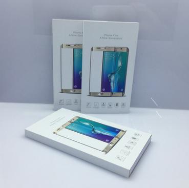 手机钢化玻璃膜三星包装盒 各种品牌钢化膜中性包装木盒现货订做