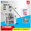 大型粉剂包装机全自动5公斤粉包装机械大袋洗衣粉包装机械热销