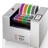 供应胶版打样机、胶版印刷适性仪、印刷油墨自动打样机