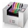 展色仪,油墨打样仪,凹凸印平版印刷打样仪