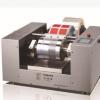 原厂供应Caibang 凹版打样机 水性油墨台式打样机