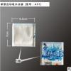 科技冰海鲜水产食品保鲜冰袋航空快递专用冷藏冰袋冰包20个包邮