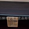 定制高档黑条木纹小罐茶包装大红袍肉桂金骏眉12罐装茶叶盒空木盒