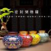 青瓷哥窑家用珐琅彩金属双层密封罐中号陶瓷普洱彩仓三两储存罐