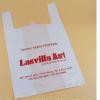 专业定制塑料背心袋 订做广告马夹袋方便袋 定做超市塑料袋