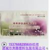 山东厂家专业生产早早孕试纸包装袋 检测试纸铝箔袋 来样定制