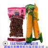 山东厂家定制甜 糯玉米真空包装袋 食品蒸煮包装袋 设计免费