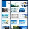 广告宣传册企业画册印刷产品宣传手册加工定制