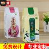 厂家保健品盒印刷LOGO 创意折叠礼品盒定制