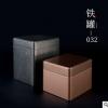 通用大号方形铁盒金属马口铁磨砂茶叶罐250g礼盒定做岩茶半斤铁盒