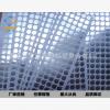 铝箔封口贴铝箔不干胶软管封口贴封口贴 铝箔铝箔片