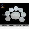 铝箔电磁感应封口 电磁感应垫片 铝箔封口垫片