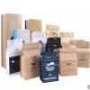 定制印刷塑料复合软包装袋食品茶叶袋 咖啡豆包装袋