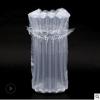做6柱28高橄榄油袋防震大泡气泡袋批发汽泡膜袋小泡沫袋泡泡袋