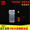 加厚款25CM宽气泡袋包装袋 蜂蜜包装袋充气包装袋 气柱卷材