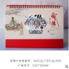 2019年猪年十三张彩印透雕艺术台历广告印刷专版设计定做礼品