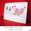 精雕镂空烫金广告礼品大台历定制企业烫金LOGO中国风三角历