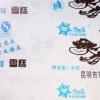 山西月饼包装纸、复古桃酥包装纸防油纸、炸肉淋膜纸13953165476