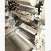 电脑凹版印刷机 薄膜凹版印刷机 高速电脑薄膜凹版印刷机