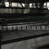 全自动气泡膜机械设备 高速气泡膜机、多层复合、品信厂家直销