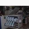 医疗制袋机RFLD-600全自动各种医用灭菌包装制袋机