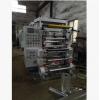 POF高速印刷机