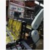 热销:高速全自动4通道热封热切制袋机、高速高产制袋机