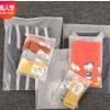 cpe单面磨砂拉链袋塑料裤子棉衣包装袋大号衣服袋子定做印刷logo