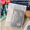 拉链袋透明磨砂拉链袋pe夹链袋30*35保暖衣包装袋服装密封塑料袋