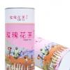 厂家定做 花茶食品级铝箔圆筒包装 圆形茶叶包装纸罐批发定制