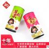 厂家定制 坚果茶叶圆筒纸罐礼盒 马口铁铁盖花茶圆筒包装