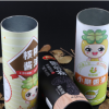 厂家定制 谷物食品罐 食品级纸筒礼品罐生产