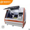 FPC软板激光机 覆盖膜PU薄膜PP复合材料激光切割