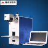 上海菲克苏便携式打标机打码机金属激光雕刻机定制可乐激光刻字机