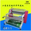 小型滚筒热升华转印机匹布全自动热转印机裁片鼠标垫数码印花机