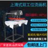 新款气压烫画机40*60cm上移动气压烫画机气动双工位烫画机