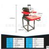 热转印烫画机400*600mm气压单工位烫画机600*800气动单工位烫画机
