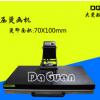 厂家直销 专业出口品质 手动高压力烫画机60*80CM 70*100CM