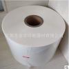 预涂膜(哑光膜)卷装热裱膜,覆膜机专用 覆照片名片 印刷耗材