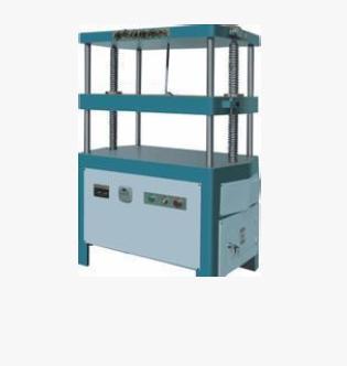 YP800 书芯压平机 压平机 平压机