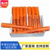 凹印器材供应商供应达因笔电晕测试笔一次性电晕笔厂家直销
