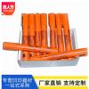 厂家直销一次性电晕笔供应达因笔 优质商品供应