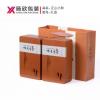 现货茶叶包装盒 铁盒 正山小种包装盒 马口铁盒 尺寸定制批发