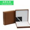 0625A珍珠项链盒首饰礼品包装盒珠宝盒厂家现货批发