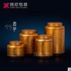 君子罐 新款茶叶包装罐 通用包装礼盒 高档包装罐 四种尺寸三色