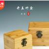 开盖竹制包装盒可免费刻字 古风茶宠包装盒 加厚海绵建盏茶宠盒