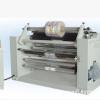 厂家直销透明胶布分条机 不干胶复卷分切机
